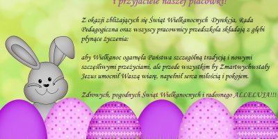 Radosnych Świąt Wielkanocnych ! :)